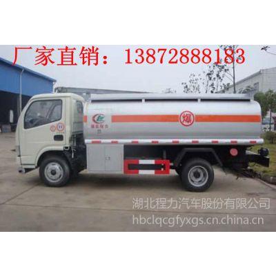 供应四川工地加油车厂家直销 流动加油车在哪买