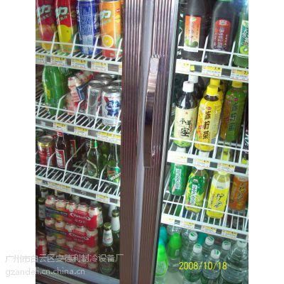 供应安德利5门饮料展示冰柜