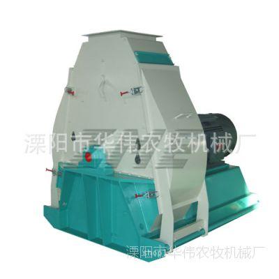 供应饲料成套设备、饲料机械、生物质工程。饲料粉碎机、