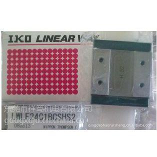 东莞代理IKO滑块 直线导轨 MLFC30 特价原装正品 IKO厂家直销