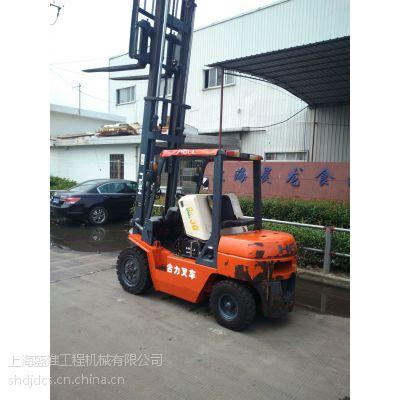 供应二手合力叉车,上海二手叉车