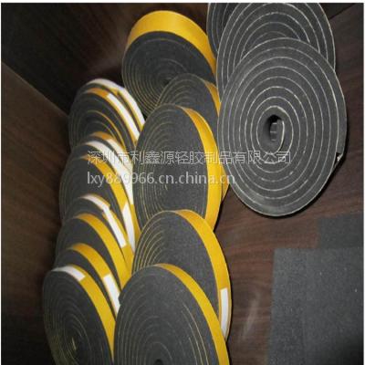 电子辅料,厂家优势供应原装正品3M胶、脚垫绝缘垫片