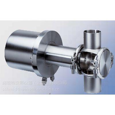 供应 德国S+H 切削液浓度折射仪 德国进口 原装 IPR 自动温度补偿
