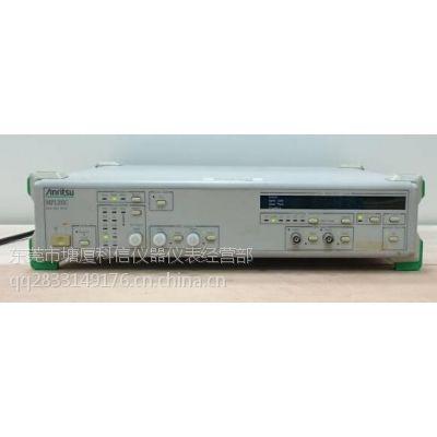 出售日本安立MP1201C误码仪MP1201C