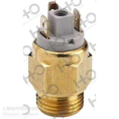 代理销售德国TR编码器TR连轴器YL1212-20