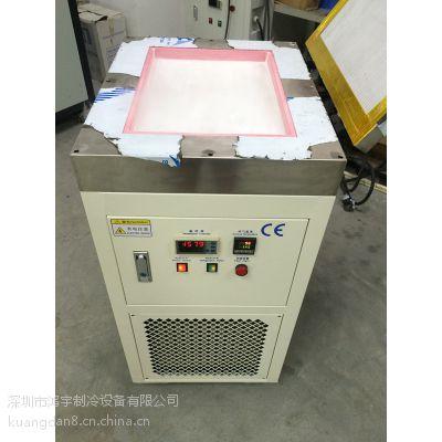 鸿宇公司HYSD500食品速冻机羊肉速冻机