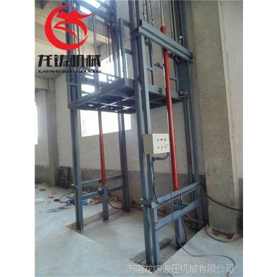 菏泽厂家直销导轨式升降平台汽车用大型升降货梯