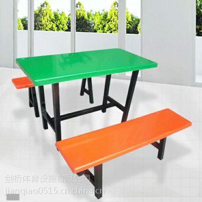 金溪县颜色丰富多彩的玻璃钢餐桌椅分体长条凳剑桥体育可以定制