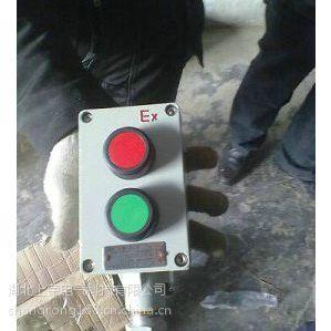武汉厂家批发直销BZA53防爆按钮、价格惊喜、品质优越、售后完善