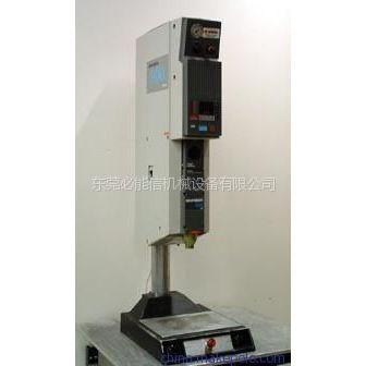 BRANSON必能信二手900/800/2000系列超声波焊接机。