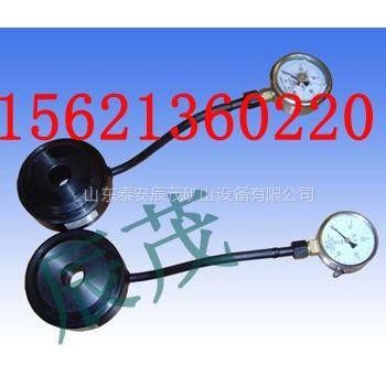 供应矿用锚杆测力计,型号,价格,厂家报价