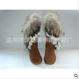 供应真皮高筒,狐狸毛加兔毛时尚女鞋,保暖靴