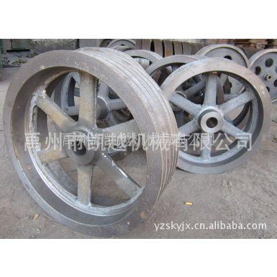 供应优质皮带轮,禹州皮带轮,皮带轮批发,A型皮带轮