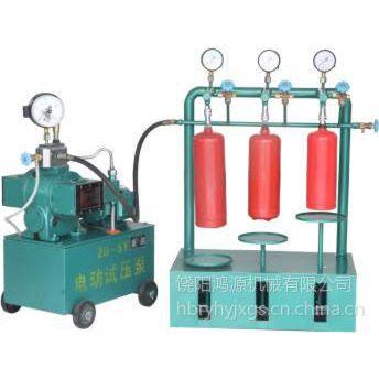 供应灭火器筒体水压试验装置,河北灭火器水压试验设备,灭火器水压检测试验台