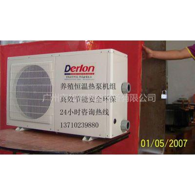 供应空气能热泵大棚,果园养殖恒温设备