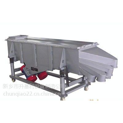 厂价直供DZS直线筛 1020直线振动筛 直线筛厂家 不锈钢振动筛