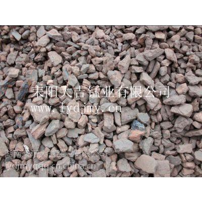 耒阳大吉锰业厂家供应18%以上含量除瘤用洗炉锰矿 粒度1-8公分