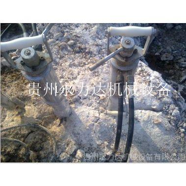 矿山施工设备劈裂机