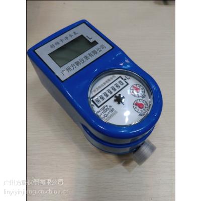 方韩高精度直饮水IC卡水表FLXSF-15