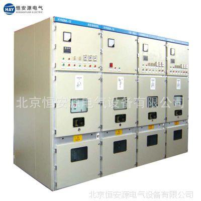 供应高压开关柜,KYN28A-12型中置柜,配VS1手车式真空断路器