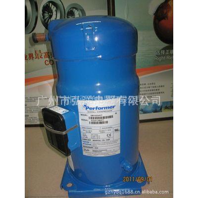 供应丹佛斯压缩机SM100S4VC/制冷空调配件/特灵空调配件