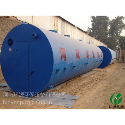 一体化污水处理设备乡镇生活污水