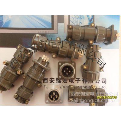 """供应圆形连接器P32J4MP  P32J4MPJ【西北-""""航空""""-专用】"""