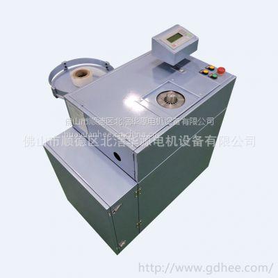 供应自动化嵌线设备 电机槽纸机 华源电机设备