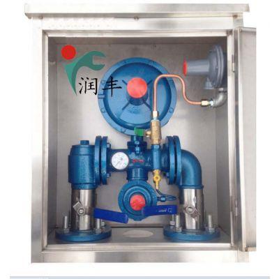 临湘市沼气楼栋箱大量提供高质量产品衡水润丰厂家良心企业