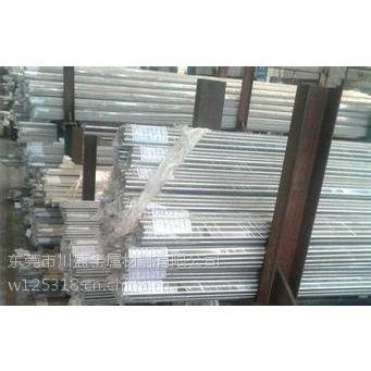 供应SUS440B进口不锈钢板 高耐蚀 规格齐全