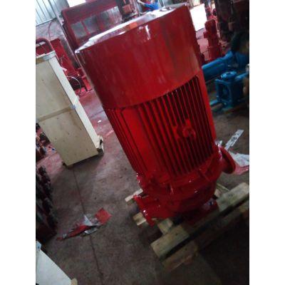立式喷淋泵XBD3.75/38.3-125L厂家低价。