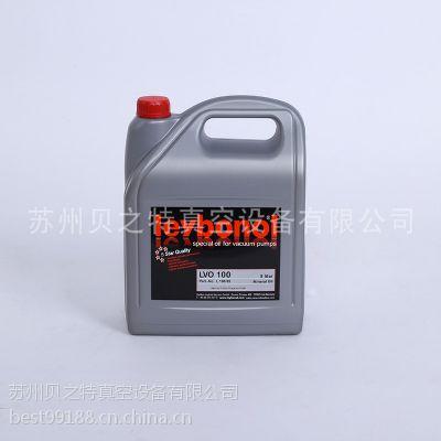 原装进口 莱宝LVO100 5L装真空泵油 现货供应