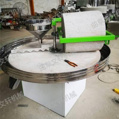 文轩低耗能电动石磨机 岳阳通用型大米石磨机