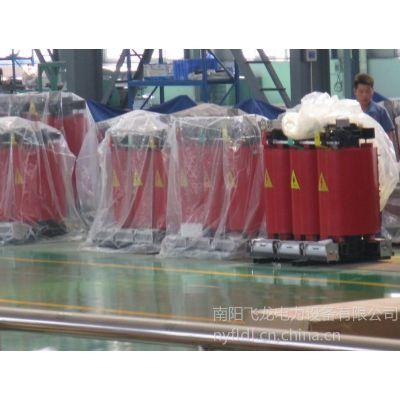 供应河南南阳飞龙变压器 SCB11-250KVA/10