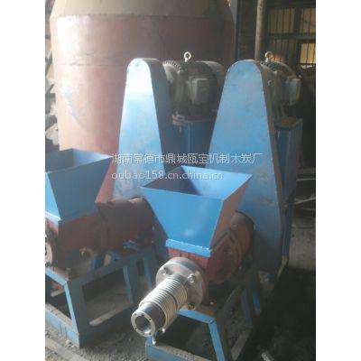 供应木炭机 木炭机设备 全自动变频木炭机生产线