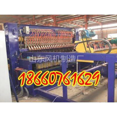 供应优质全自动钢筋网排焊机厂家