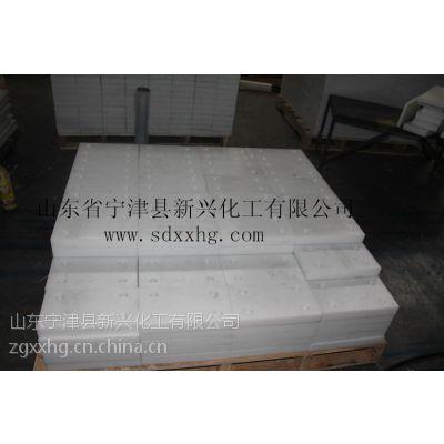 供应 山东新兴 20mm厚高分子聚乙烯耐磨板