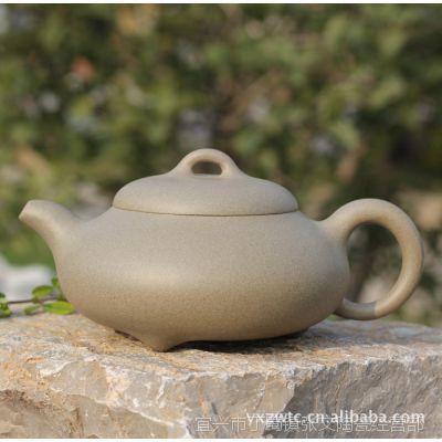 一公茶具/名家/宜兴紫砂壶/原矿/紫砂壶/老段泥/汉棠石瓢250cc