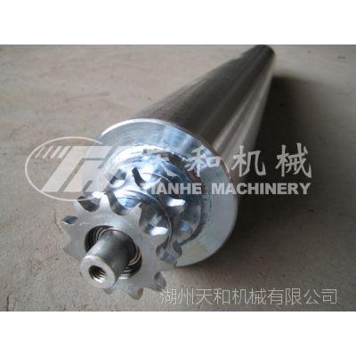 供应 链轮动力锥辊 无动力锥辊 双链/单链锥辊 锥形滚筒生产厂家