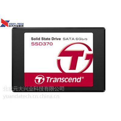 2.5吋SSD370固态硬盘