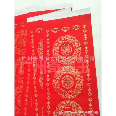 【奇墨王】厂家批发1.6米红纸万年红春联 空白瓦当宣纸手写对联纸