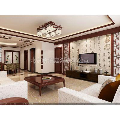 供应北京家庭装修公司大兴家庭装修设计