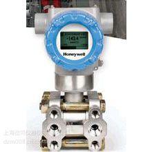 美国霍尼韦尔 工业专防爆压力变送器 STG74L-E1G000-1-A-AHB-11S-A-10A0