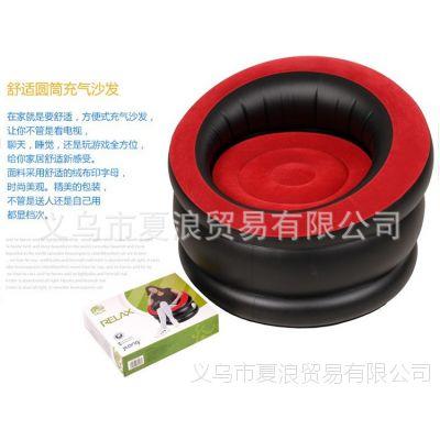 单人三层圆筒懒人植绒充气沙发加厚PVC时尚家居成人户外便携沙发
