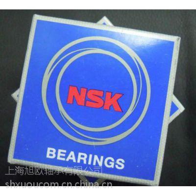供应NSK轴承,我司一级代理销售NSK轴承