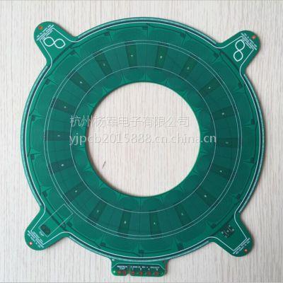 供应杨军电子电路板生产加工 线路板焊接外协加工