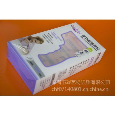 深圳宝安PET胶盒/折盒 13537730597 彩艺特