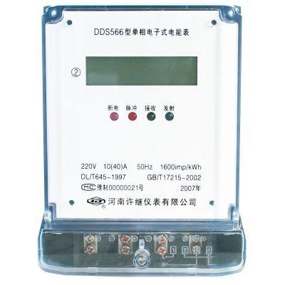供应DDS566_许继DDS566_普通型单相电子式电能表