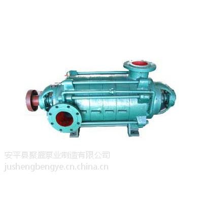 聚盛DG6-25*7型多级泵 DG多级锅炉给水泵厂家直销
