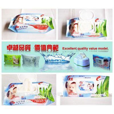 湿巾_德恒卫生用品(图)_Baby 湿巾生产商
